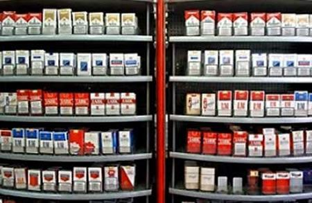 Kategori İçin Resim Sigara Reyonu
