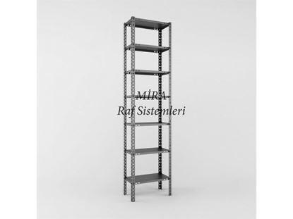 Resim Çelik Raf 31x60x250 7 Raflı